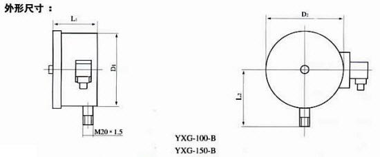 YXG-100-B YXG-150-B 防爆感应接点压力表专用于周围环境有可燃介质及爆炸性混合物危险的场所,测量液体、气体的压力,有自动控制、自动报警等功能。 仪表采用了无触点感应开关,具有很高的安全可靠性。 仪表按GB3836.1-2000《爆炸性气体环境用电气设备第1部分通用要求》及GB3836.